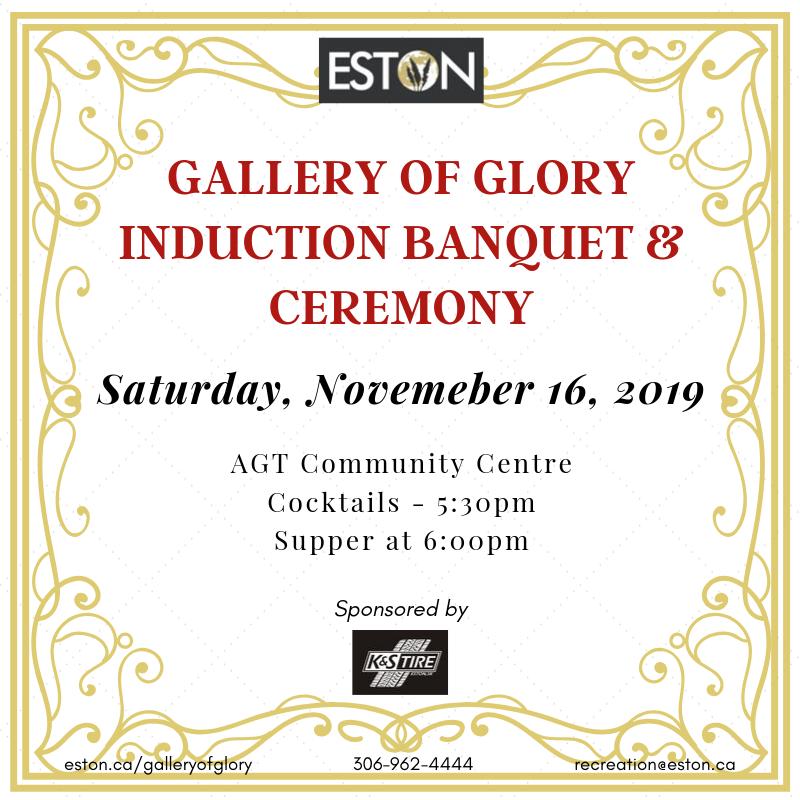 Gallery of Glory